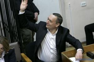 Захист Мартиненка спростовує, що ексдепутат програв апеляцію у Швейцарії