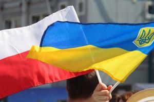 Група українських воїнів пройшла реабілітацію в Польщі