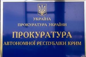 """Прокуратура АР Крым сообщила о подозрении 10 """"судьям"""" за преследование Меджлиса"""
