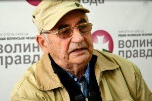 Йосип Струцюк