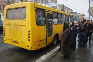 Суд: обмеження у 30 пільгових поїздок у Києві - незаконне
