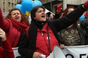 Греческие педагоги снова устроили шествие протеста в Афинах