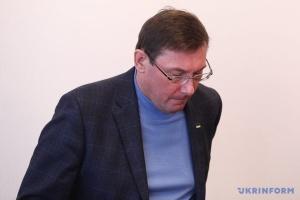 """Луценко убежден, что """"пленки Мельниченко"""" были спецоперацией ФСБ"""
