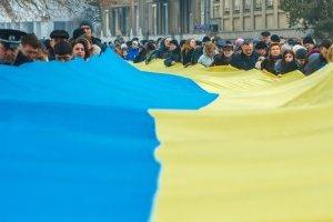 Живий ланцюг, виставки та огляди: що готують у Києві до 100-річчя Соборності
