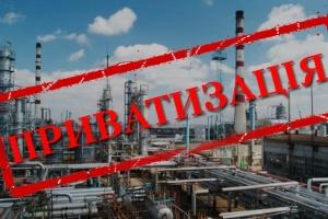 Privatisierungspläne: Staatseigentumsfonds veröffentlicht Liste von Privatisierungsobjekten