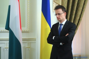 Hungarian foreign minister to pay working visit to Ukraine