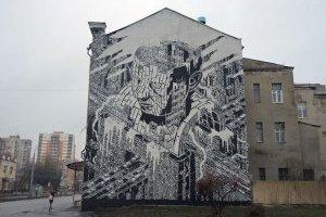 В Вене появился мурал украинского художника