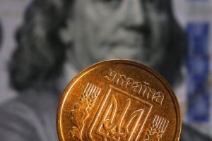 Le taux de change de la hryvnia est en hausse