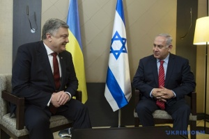 Poroshenko invites Netanyahu to visit Ukraine and speak at parliament
