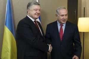 Poroshenko mantuvo una conversación telefónica con Netanyahu