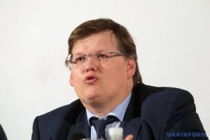 Розенко закликає Зеленського не підписувати останні накази про призначення голів ОДА