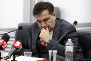 La CEC a refusé l'enregistrement des candidats du parti de Mikheil Saakashvili