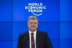 Порошенко в Давосе проведет заседание Национального инвестсовета