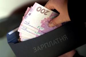 "Половина предприятий в Украине платит сотрудникам зарплату в ""конвертах"""