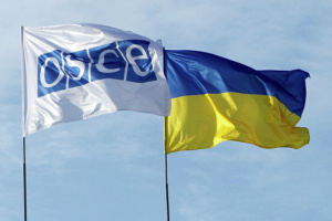 Ukraine sends note to OSCE mission over killing of serviceman near Hnutove