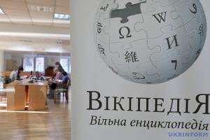 Українська Вікіпедія проведе марафон статей до свого 15-річчя