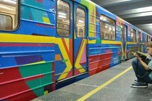У Києві обмежать вхід до центральних станцій метро