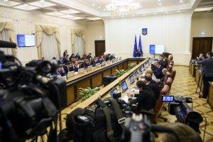 Кабмин согласовал увольнение глав Ривненской, Черкасской и Житомирской ОГА - источник