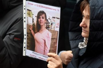 Police probe four scenarios behind murder of lawyer Nozdrovska