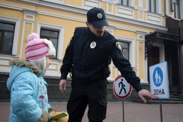 乌克兰警方两天内找到60名儿童,并将其送回家