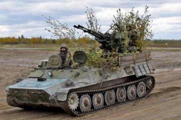 乌武装部队坦克排在日托米尔组织竞赛