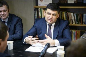 Groysman: En 3 o 4 años Ucrania será capaz de abastecerse con su propio gas