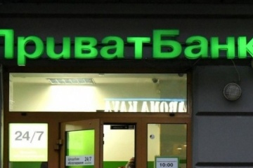 PrivatBank to direct UAH 8 bln to finance small businesses