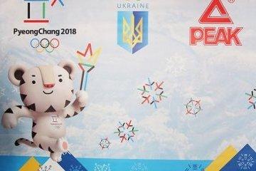 Atletas ucranianos reciben el uniforme olímpico para los JJOO 2018