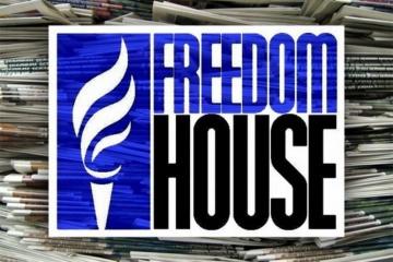 Freedom House qualifie l'Ukraine de « partiellement libre »