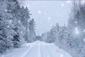 En Ucrania se esperan fuertes nevadas, tormentas de nieve y placas de hielo