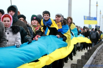 Ukraine celebrates the Day of Unity