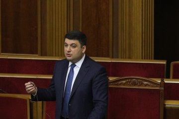 PM Groysman: Ukraine, Georgia ready to jointly master new markets