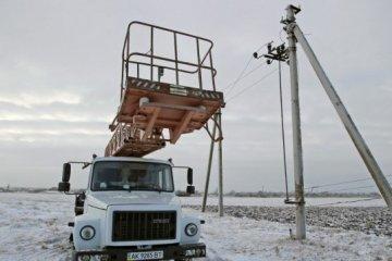 737 villes et villages ukrainiens sont restés sans électricité en raison du mauvais temps (photos, vidéo)
