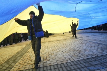 EU congratulates Ukrainians on Unity Day