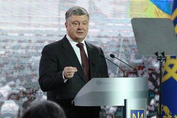 波罗申科宣布2018年重点工作,其中包括反腐法院