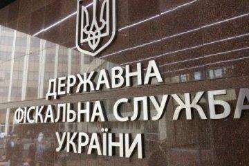 乌克兰参加全球集装箱运输控制计划