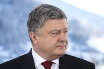 Poroshenko va al Foro de Davós