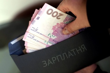 Actual salary of Ukrainians grew 19% in 2017 - Social Policy Ministry