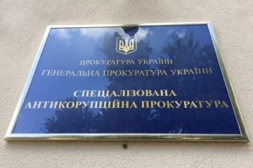 Ukraine : La guerre entre l'Office du président et le Parquet anti-corruption est déclarée