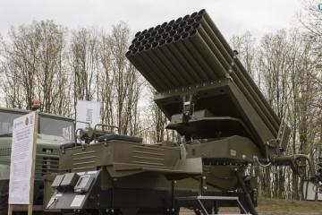 За час агресії РФ Укроборонпром передав армії 26 тисяч одиниць зброї та техніки