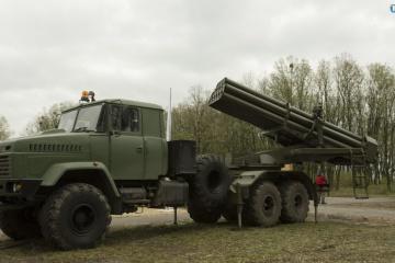 """OBWE znalazła w okupowanym Donbasie niewycofane haubice, armaty oraz system """"Grad"""""""