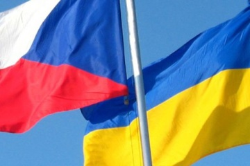 Ukraine, Czech Republic planning to hold meeting of joint commission on cooperation this year