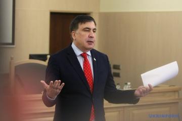 Border guards respond to Saakashvili's plans to return to Ukraine