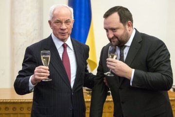Ukraine puts ex-PM Azarov, ex-governor of NBU Arbuzov on wanted list