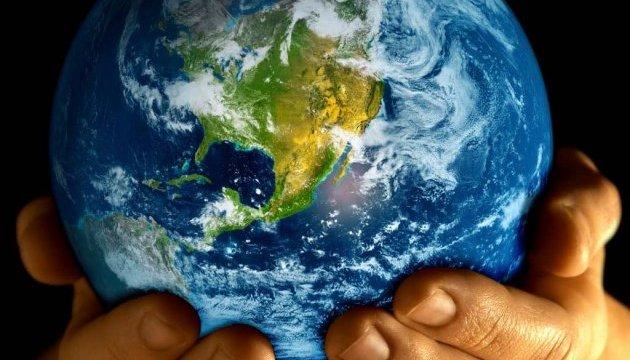 Сегодня Международный день мира