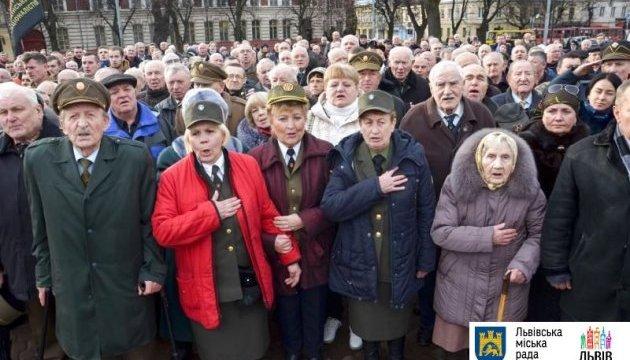 Львовяне почтили память лидера национально-освободительного движения Бандеры
