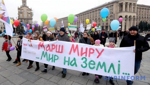 Киевляне прошлись маршем по Крещатику за мир на Земле