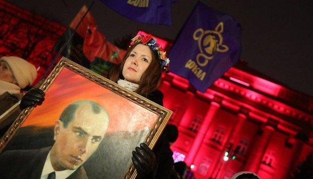 Марш на честь Бандери: націоналісти провели віче на Майдані й розійшлися