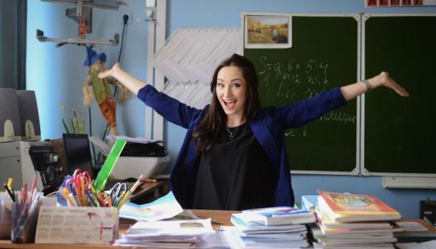UWC organized Summer Institute in Lviv for teachers of Ukrainian