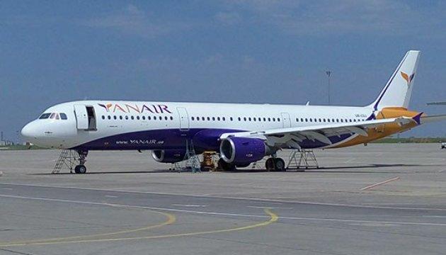 Со Львова можно будет попасть в Грузию прямым авиарейсом